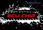Ecu Chip Bayilik bayilik /franchise
